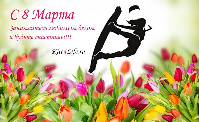 kite4life.ru