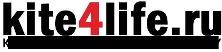 Kite4Life.ru | Обучение кайтсерфингу в Анапе Благовещенской, кайтинг в Ростове-на-Дону | Кайтсерфинг на Бугазской косе | Блог о кайтинге
